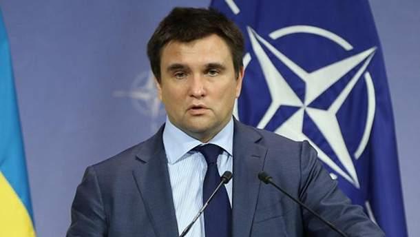 Оккупированный Донбасс должен перейти под международный контроль, заявил Климкин