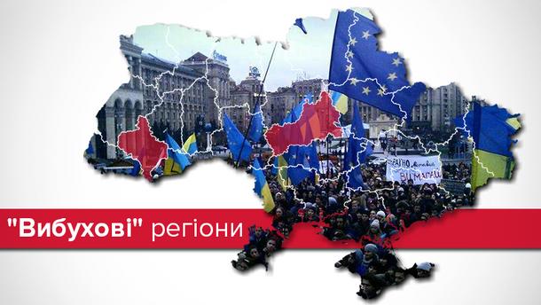 Готовы ли украинцы выйти на Майдан?