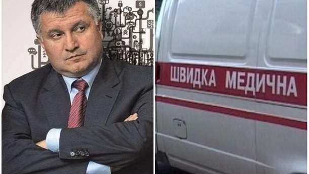 Аваков заявил, что минские соглашения — мертвые, смерть студента в бассейне университета во Львове