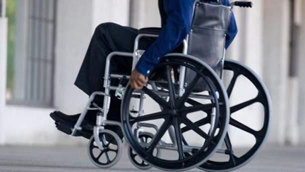В Украине количество лиц с инвалидностью составляет 6%