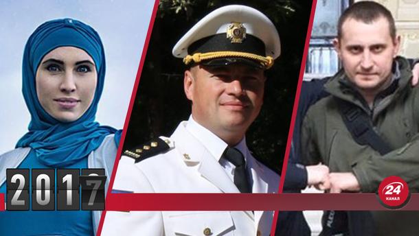 Підсумки 2017 року: найгучніші вбивства в Україні