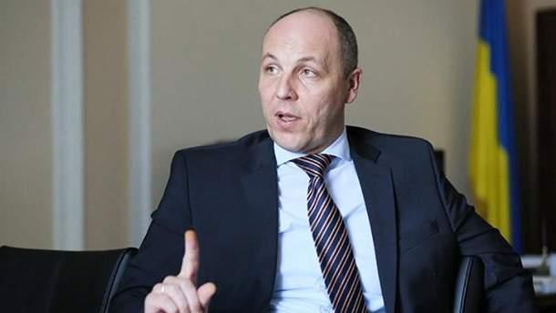 Парубий сделал заявление относительно санкций