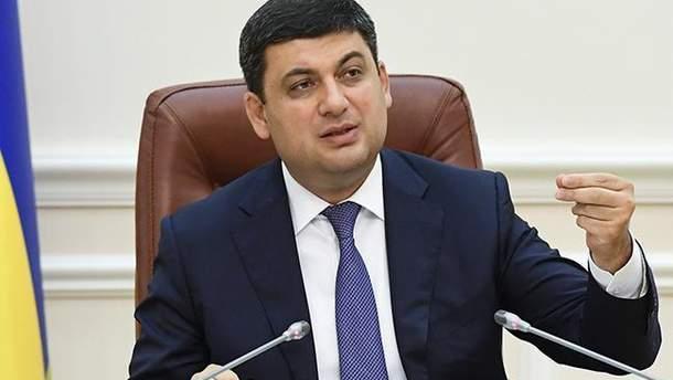 Гройсман обвинил Антимонопольный комитет в неэффективности