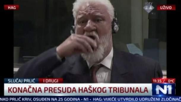 Гаазький трибунал