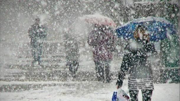 Проноз погоди на 3 грудня