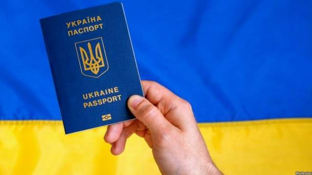 Виготовлення біометичного закордонного паспорта: черги невдовзі зменшаться