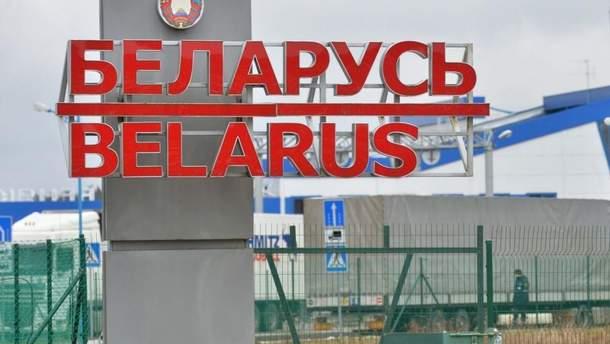 Задержание Беларуси в Крыму