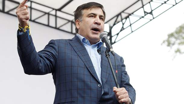"""Порошенко наказав арештувати Саакашвілі до 3 грудня, заявив сам лідер """"Руху нових сил"""""""