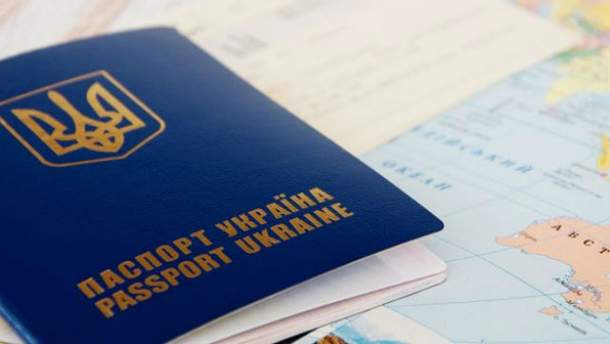 В ветерана забрали паспорт в Польше