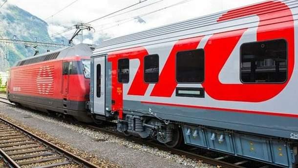 У Мінінфраструктури прокоментували рішення РФ запустити залізницю в обхід України