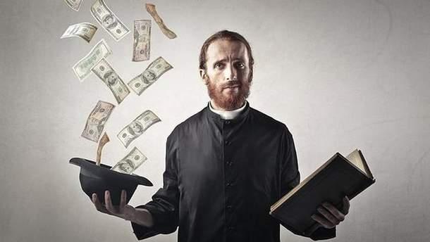 Настоятель церкви получил в подарок миллион гривен
