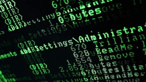 Хакер работал на Россию