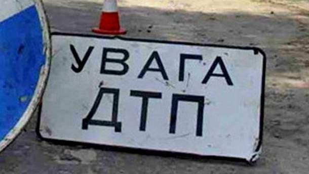 Аварія на трасі Київ – Харків