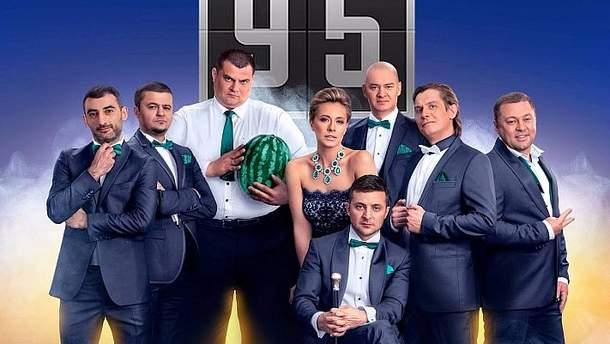 """В """"95 Квартале"""" осудили запрет """"Сватов"""""""
