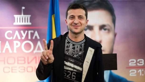 """Зеленский рассказал о судьбе сериала """"Сваты"""""""