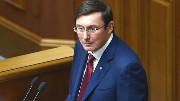 Луценко рассказал, что НАБУ незаконно прослушивало около 100 человек