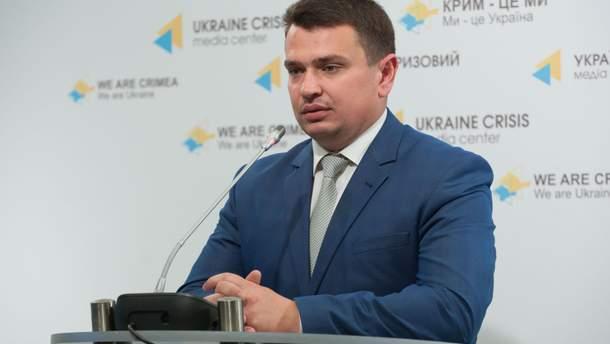 """Сытник рассказал когда """"дело рюкзаков Авакова"""" передадут в суд"""