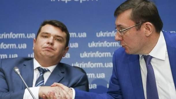 Артем Сытник и Юрий Луценко