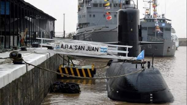 """Зниклий підводний човен """"Сан Хуан"""""""