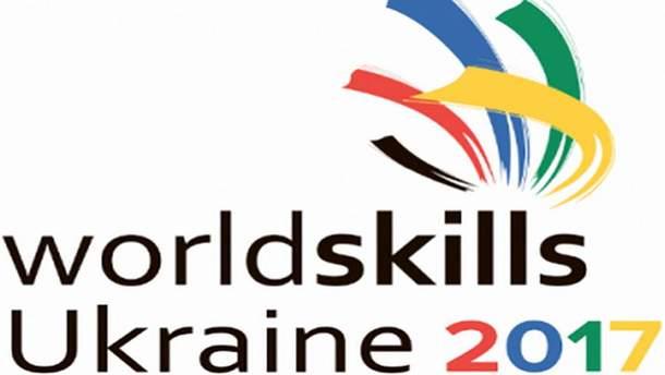 WorldSkills Ukraine 2017
