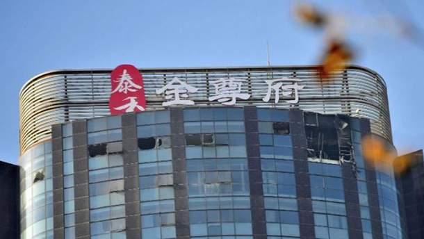 Пожежа в Китаї