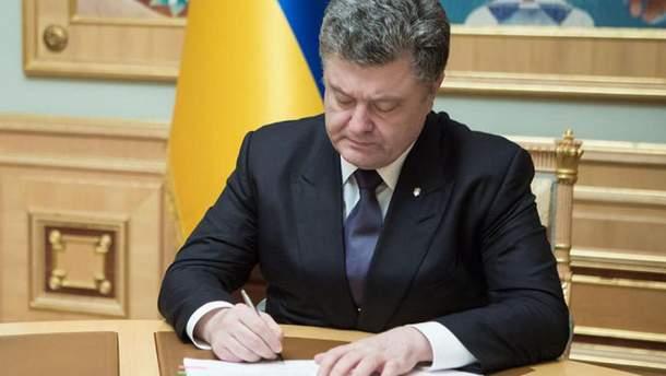 Порошенко подписал важный закон для бизнеса