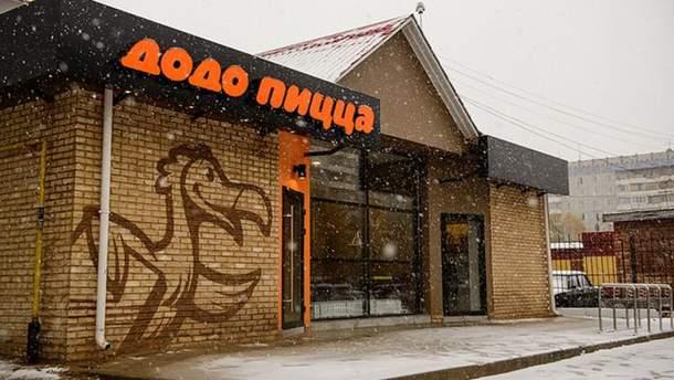 В Украине может появиться российская сеть пиццерий
