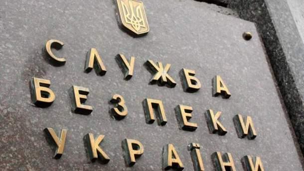 СБУ возбудила уголовное дело по факту карты на форуме во Львове
