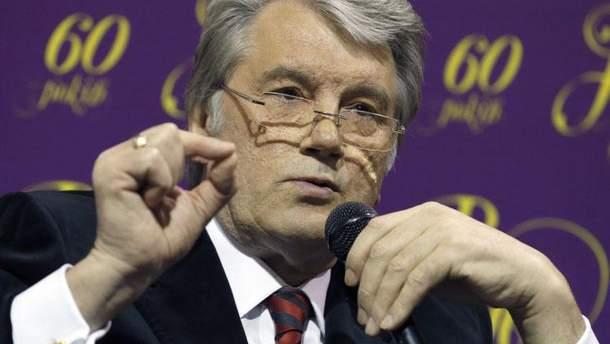 """Ющенко: за 15 років Україну можуть сколихнути чотири """"Майдани"""""""