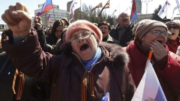 """Жители так называемой """"ДНР"""" обиделись на Украину"""