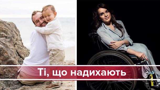ТОП-10 успішних людей з інвалідністю, які не здались
