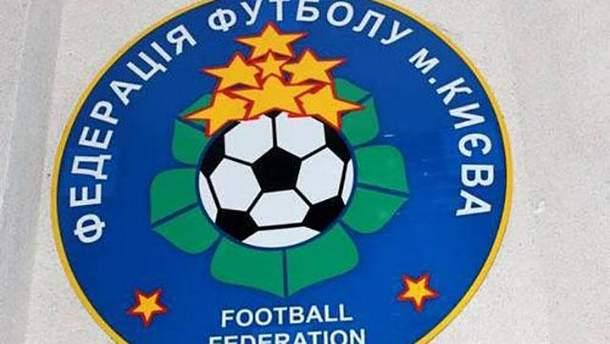 Выборы главы Федерации футбола Киева не состоялись