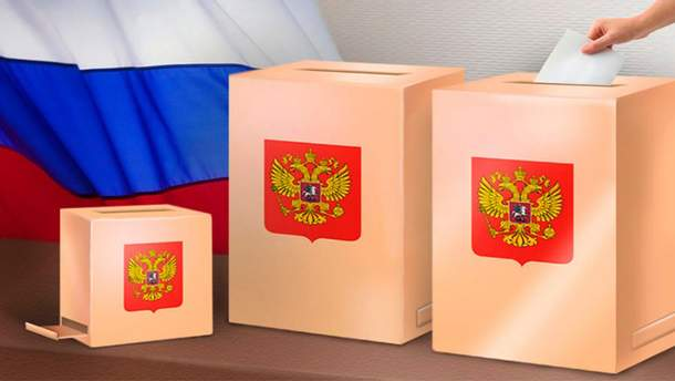 За кого готовы проголосовать россияне на выборах