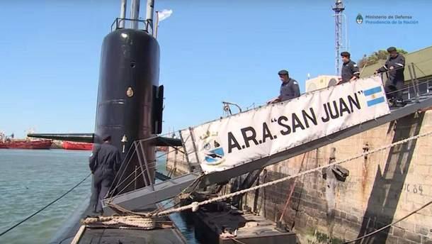 """Поиски подводной лодки """"Сан Хуан"""""""