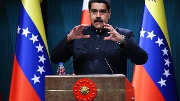 Мадуро заявив про створення у Венесуелі власної криптовалюти