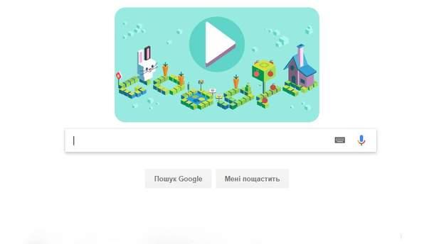 Google випустив новий дудл до річниці мови програмування Logo