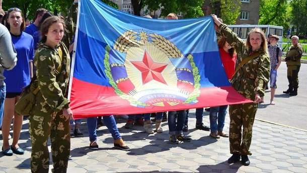 """В """"ЛНР"""" готують пропагандистську кампанію, спрямовану на молодь"""