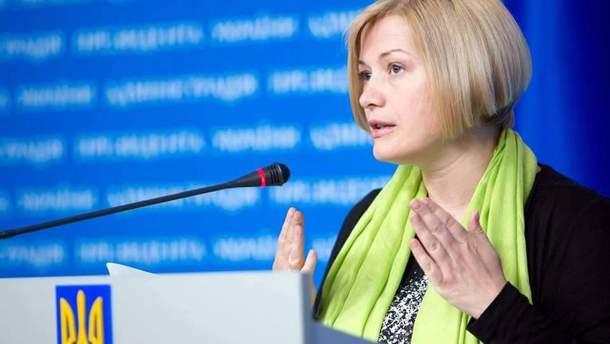 Геращенко розкритикувала блокування NewsOne, проте попросить Нацраду перевірити телеканал