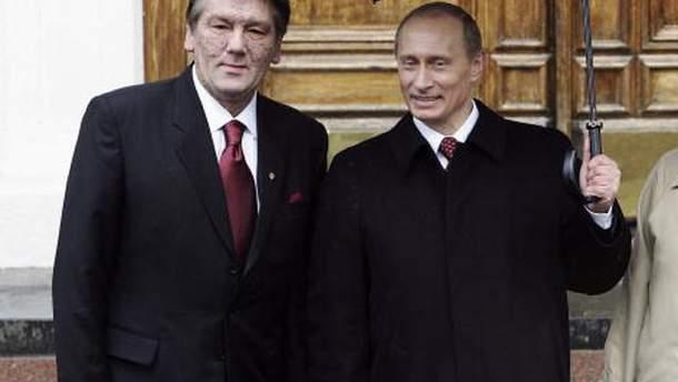 Ющенко и Путин