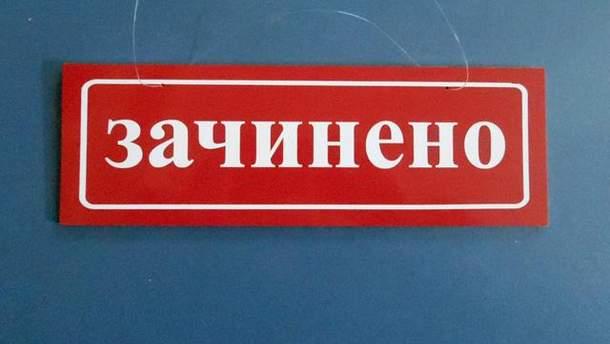 25 декабря украинские банки не будут работать