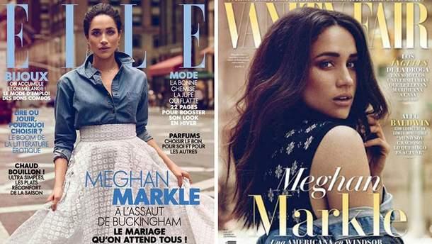Меган Маркл на обложках Elle и Vanity Fair