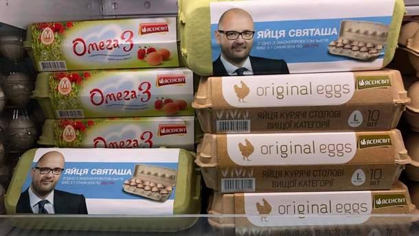 У Києві з'явилися у продажі яйця з зображенням нардепа