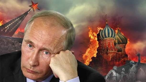 Історик назвав регіони, з яких розпочнеться розпад Росії
