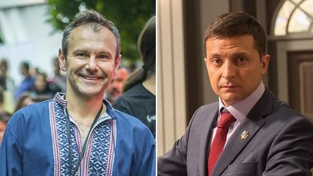 Картинки по запросу фото Зеленского и Вакарчука