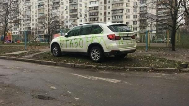 """Кияни провчили """"героя"""" паркування"""