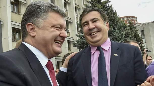 ГПУ затримала Міхеїл Саакашвілі