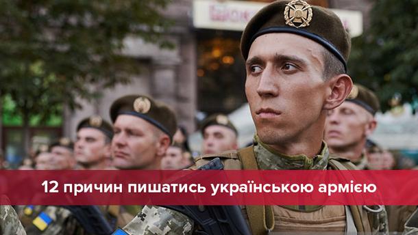 6 грудня – День Збройних сил України