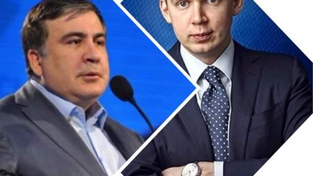 Разговор Саакашвили с Курченко: опубликованы видео и расшифровка