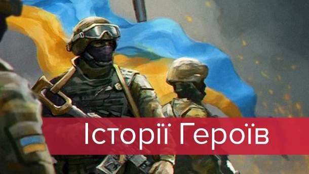 7 Ангелів війни, що загинули на Донбасі