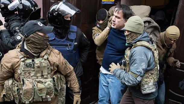 Затримання Міхеїла Саакашвілі в Києві 5 грудня